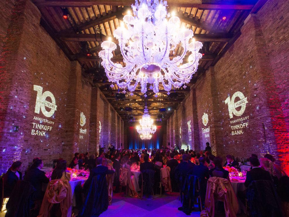 Serata evento al Cipriani di Venezia per celebrare i 10 anni della Tinkhoff Bank. Novembre 2016