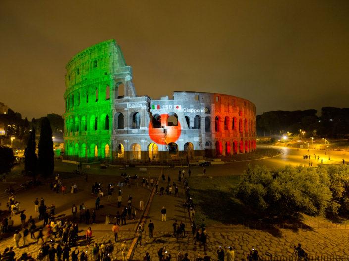 Illuminazione speciale del Colosseo, per celebrare i 150 anni di amicizia col Giappone. Maggio 2016